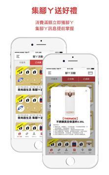 Hang Ten screenshot 10