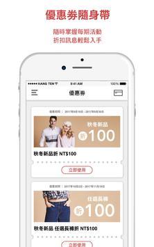 Hang Ten screenshot 11