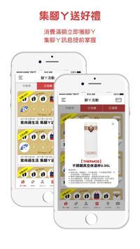 Hang Ten screenshot 2