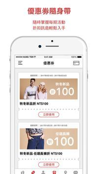 Hang Ten screenshot 3