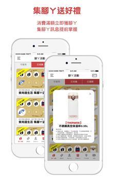 Hang Ten screenshot 6