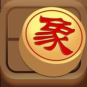中國象棋 on pc