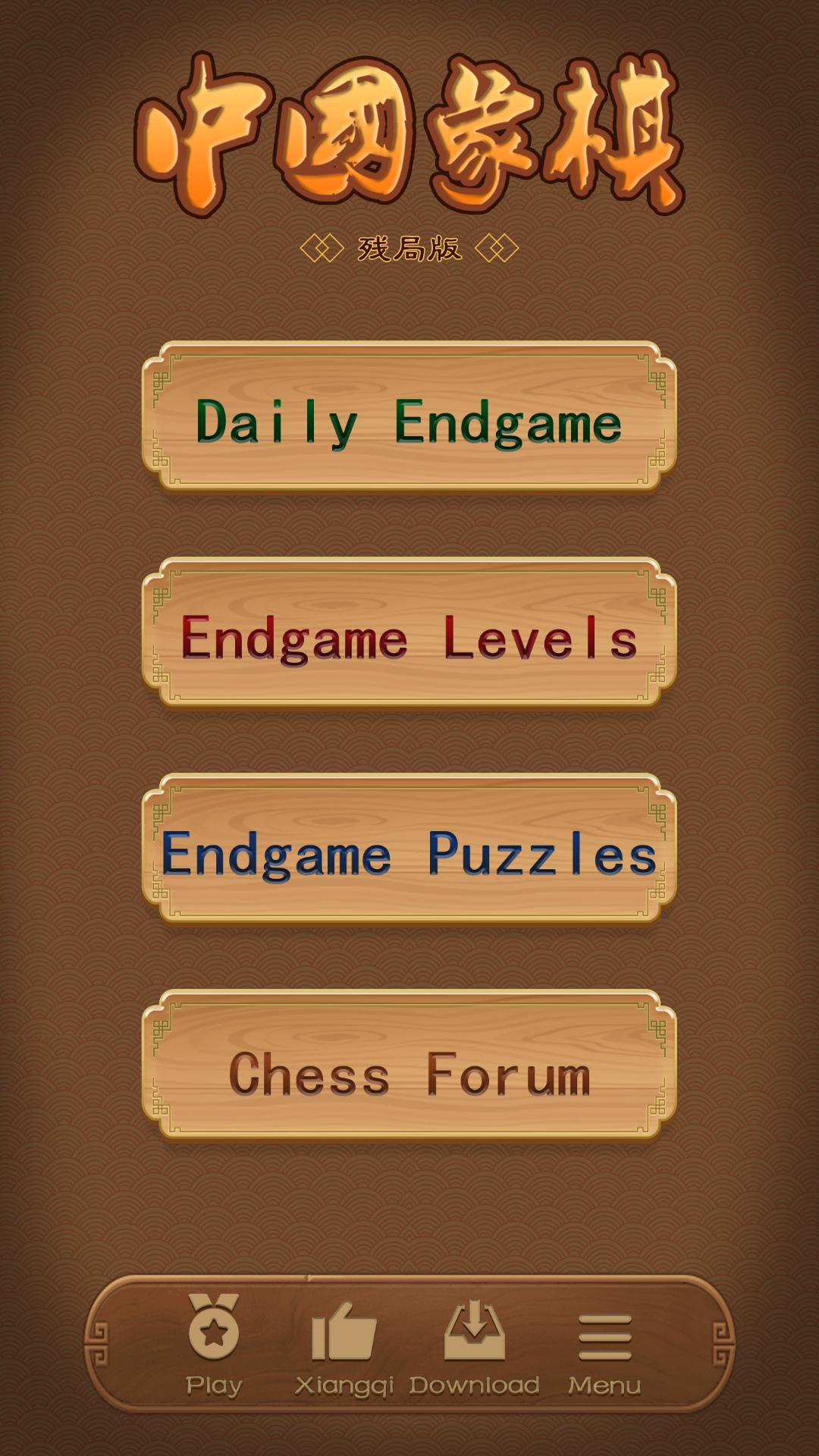Chinese Chess for Android - APK Download
