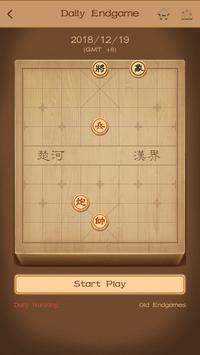 Chinese Chess скриншот 10