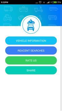 RTO Vehicle Information screenshot 6