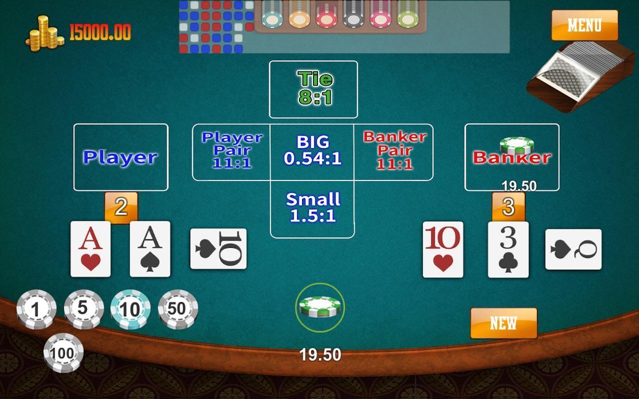 игру онлайн скачать покер бесплатно не