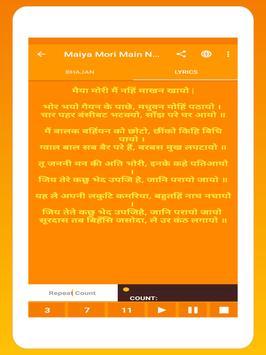 Krishna Bhajan Bhakti Songs - Audio + Lyrics screenshot 14