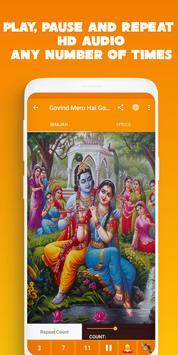 Krishna Bhajan Bhakti Songs - Audio + Lyrics screenshot 2