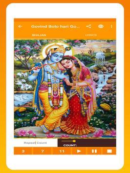 Krishna Bhajan Bhakti Songs - Audio + Lyrics screenshot 7