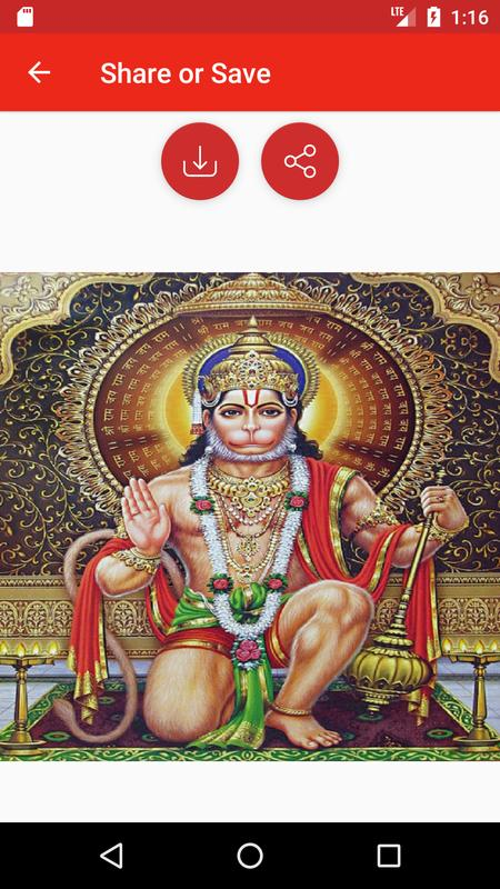 Hanuman Gifs For Android Apk Download