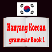 Hanyang Korean grammar book 1 icon