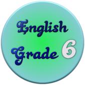 شرح مادة اللغة الإنجليزية الصف السادس icon