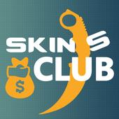 SkinsClub 图标