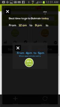 زحمة أو لا screenshot 5
