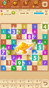 Sudoku Quest تصوير الشاشة 4