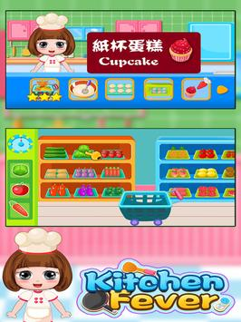Bella's kitchen fever - Simulated cooking game screenshot 8