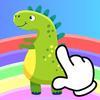 Fine Motor Skills Game 1+: Montessori Dino Party ikona