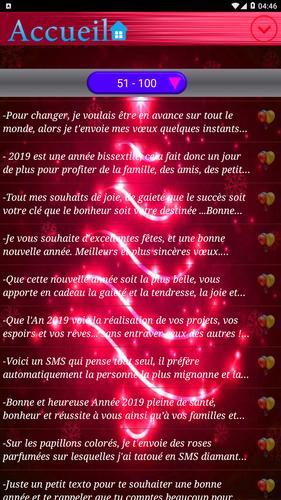 Bonne Année Sms 2019 For Android Apk Download
