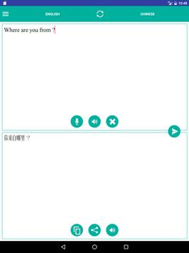 Chinese English Translator स्क्रीनशॉट 5