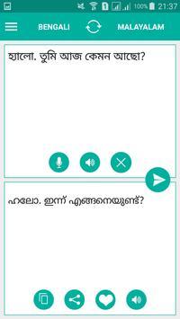 Malayalam Bengali Translator poster