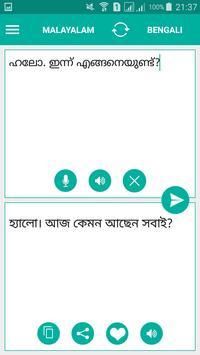 Malayalam Bengali Translator screenshot 1