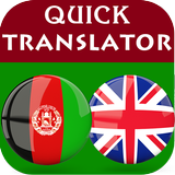 Pashto English Translator