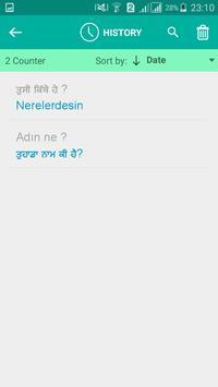 Turkish Punjabi Translator screenshot 3