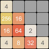 2048 أيقونة