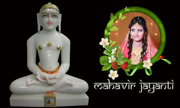 Mahavir Jayanti Photo Frames screenshot 4