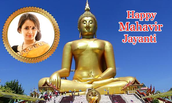 Mahavir Jayanti Photo Frames screenshot 7