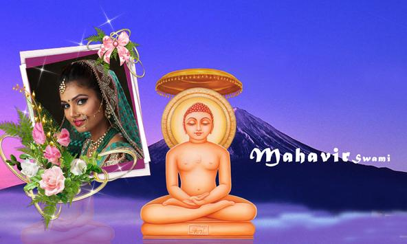 Mahavir Jayanti Photo Frames screenshot 2