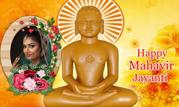 Mahavir Jayanti Photo Frames screenshot 3