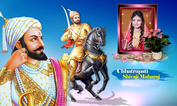 Shivaji Maharaj Photo Frames screenshot 3