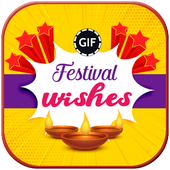 All Festival Wishes GIF Images icon