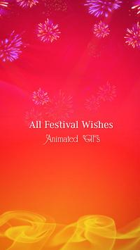 All Festival Wishes GIF Images poster