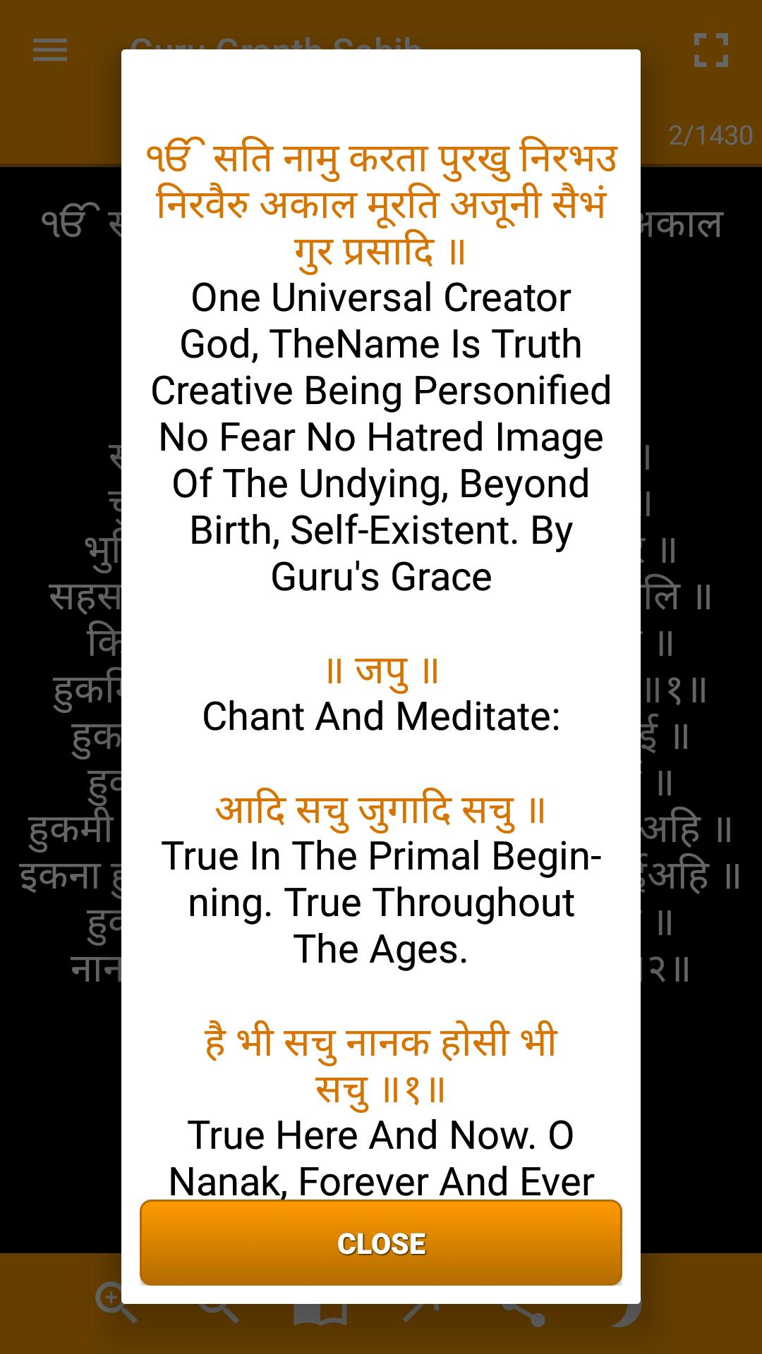 Guru Granth Sahib for Android - APK Download