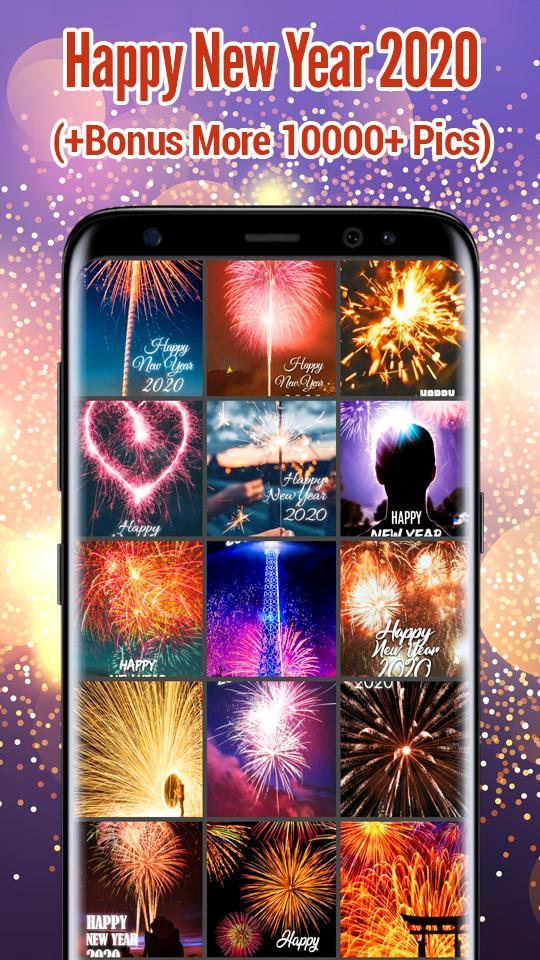 happy new year 2020 for android apk download happy new year 2020 for android apk
