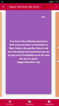Messages Happy Valentine's Day 2020 imagem de tela 2