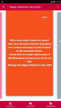 Messages Happy Valentine's Day 2020 imagem de tela 5
