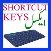 Excel Shortcut Keys icon