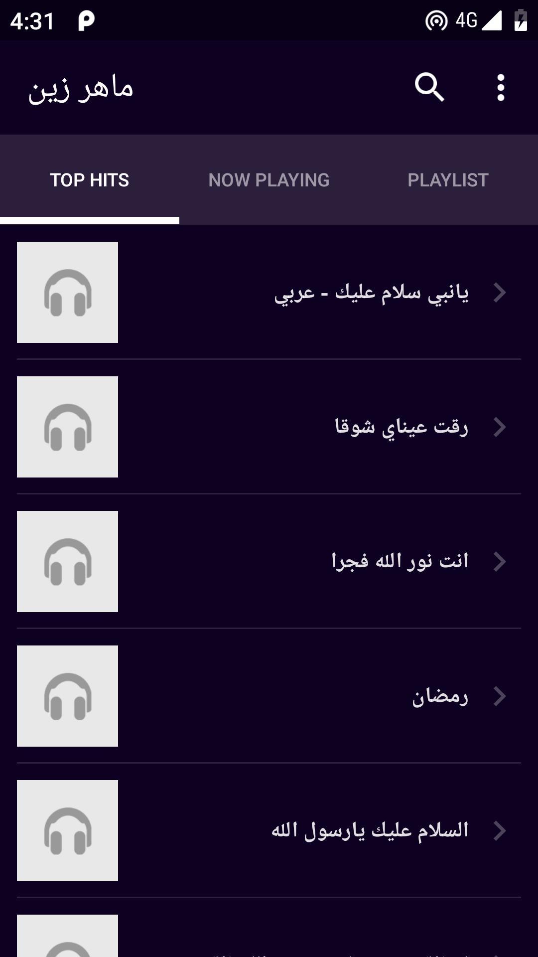 ماهر زين 2019 Maher Zain For Android Apk Download