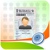 Voter Id Card Services 2019 For Android Apk Download