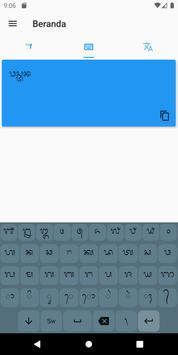 Hari Aksara screenshot 1