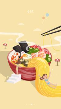 HarkHark - Asian food delivery & travel coupon screenshot 1