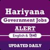Haryana government Jobs - Daily Jobs Alert 2018 icon