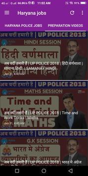 Haryana government Jobs - Daily Jobs Alert 2018 screenshot 3