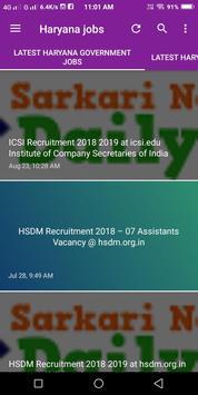 Haryana government Jobs - Daily Jobs Alert 2018 poster