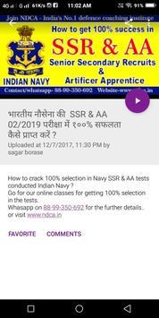 Haryana government Jobs - Daily Jobs Alert 2018 screenshot 4