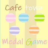 カフェタウン☆CafeTown★ icon