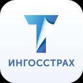 ТЕЗИС: Ингосстрах icon